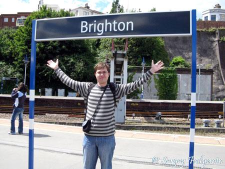 Брайтон, станция